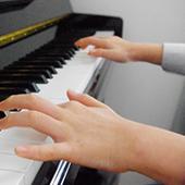 子供のためのピアノコース